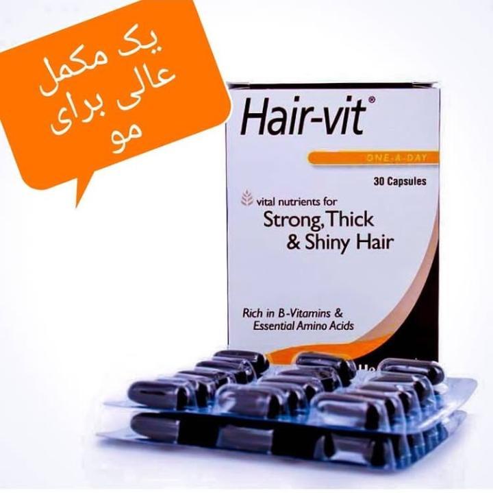 با مصرف هیرویت موهایی سالم تر و درخشان تر داشته باشیم